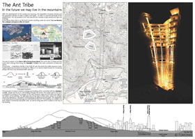 Results of the 5th Advanced Architecture Competition